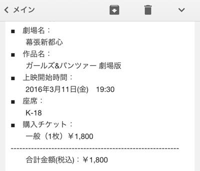 2016_03_11_004.jpg