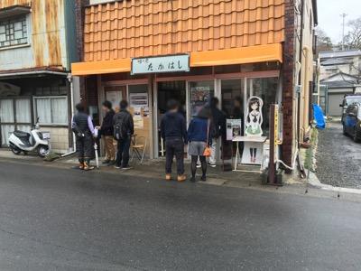 2016_03_19_07.jpg