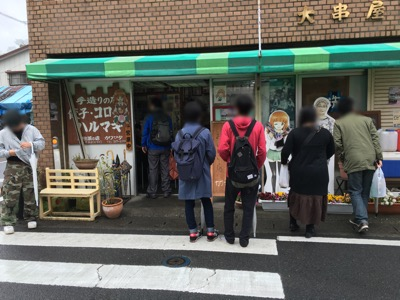 2016_03_19_10.jpg