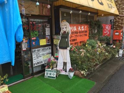 2016_03_19_15.jpg
