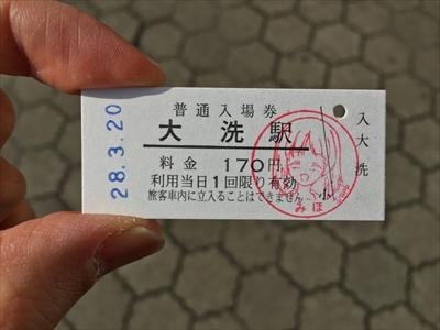 2016_03_20_01_009.jpg