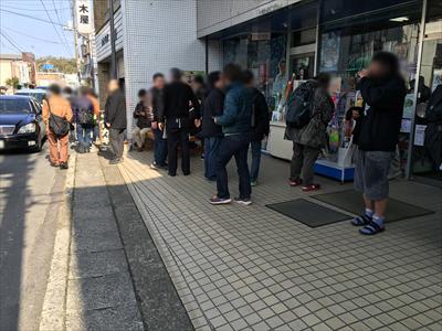 2016_03_20_03_004.jpg