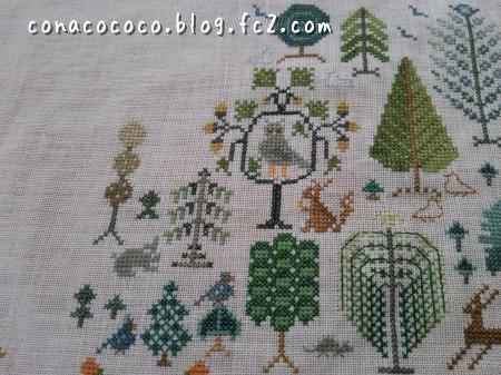 forest12 moji