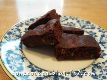 brownie1moji.jpg