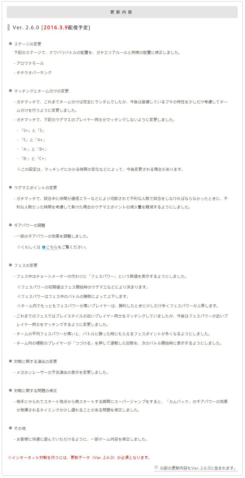 image_4314.jpg