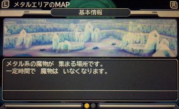 image_4530.jpg