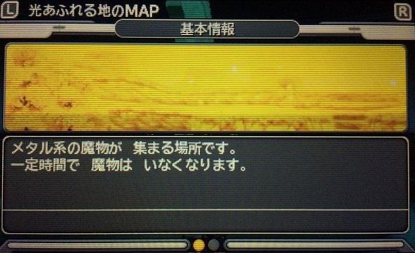 image_4556.jpg