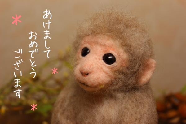 ニホンザル+ブログ1_convert_20160108025929