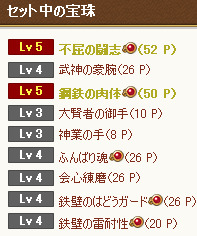 dq319-3.jpg