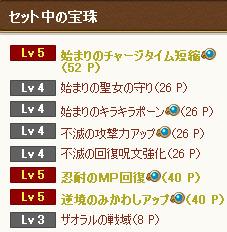 dq319-5.jpg