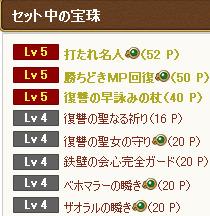 dq319-7.jpg