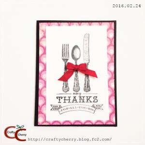 Crafty Cherry * cutlery