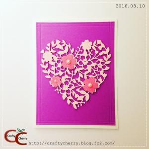 Crafty Cherry * heart