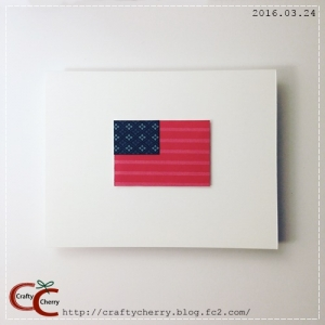 Crafty Cherry * US flag