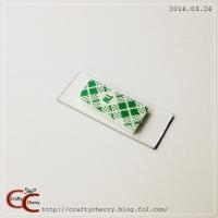 Crafty Cherry * foam tape