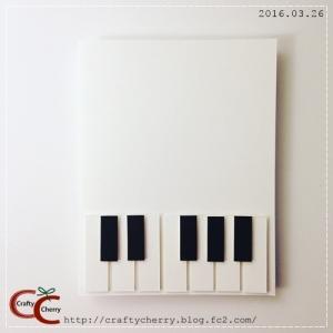 Crafty Cherry * piano