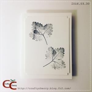 Crafty Cherry * Leaves