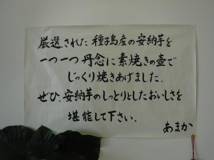 df (20)