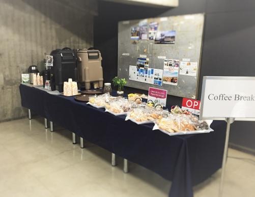 早稲田大学 国際会議 コーヒーブレイク