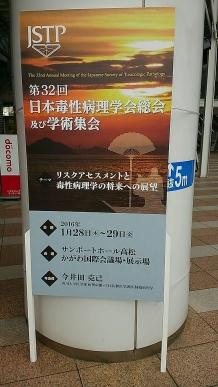 20160128_122504_.jpg