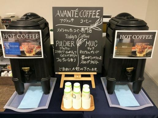 スペシャルティコーヒー ケータリング例