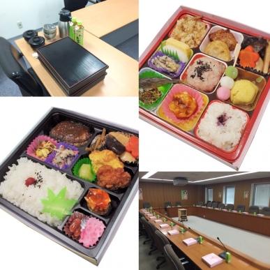 神奈川横浜 セミナー弁当 控室料飲 ケータリング