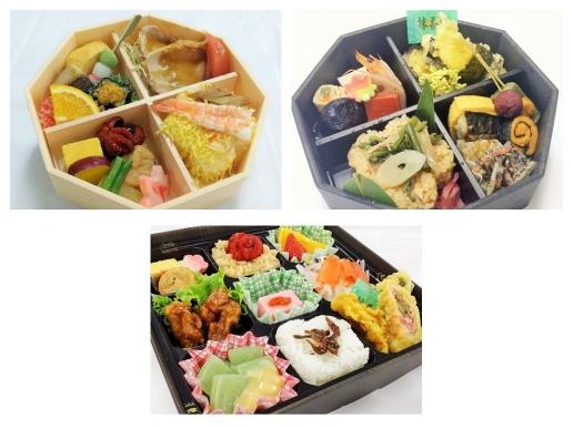 神戸ランチョンお弁当