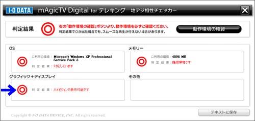 aitendo-HV6802V2-L070-HDCP-result.jpg