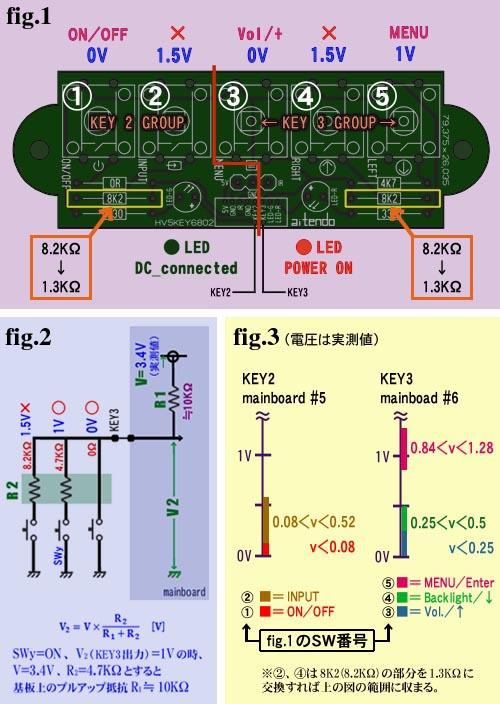 aitendo_HV5KEY6802-for_HV6802V2-L070_101.jpg