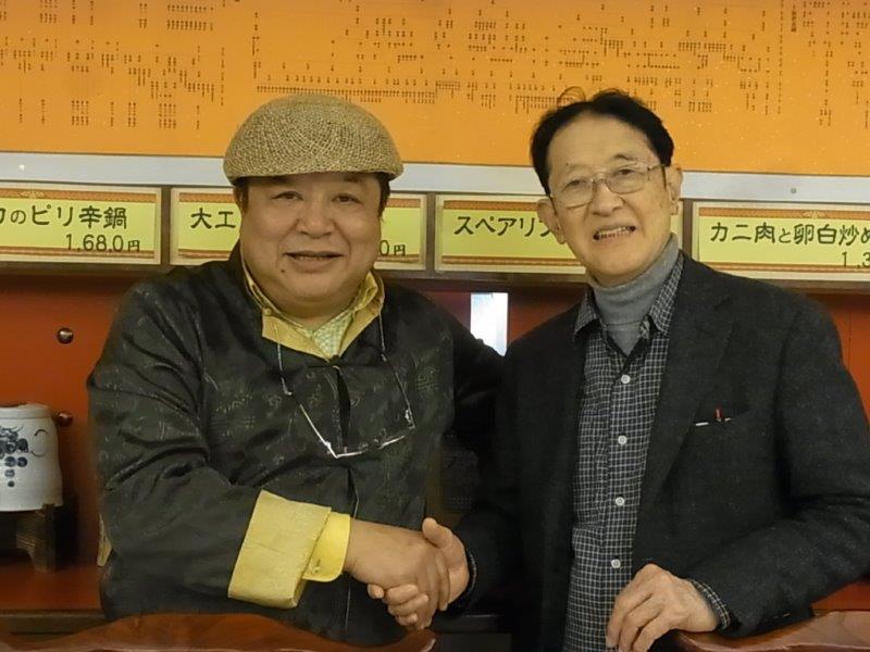 ㈮孔健さんとマスコミ・ソフィア会磯浦代表