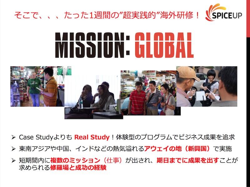 MISSIONGLOBAL.jpg