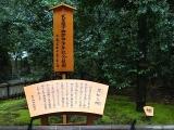 2016,4 寒川神社13