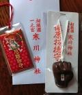 2016,4 寒川神社29