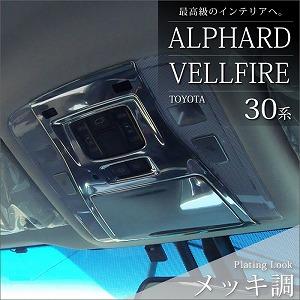 s-vel402-1.jpg