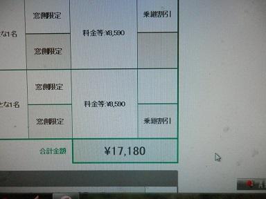 P3200008.jpg