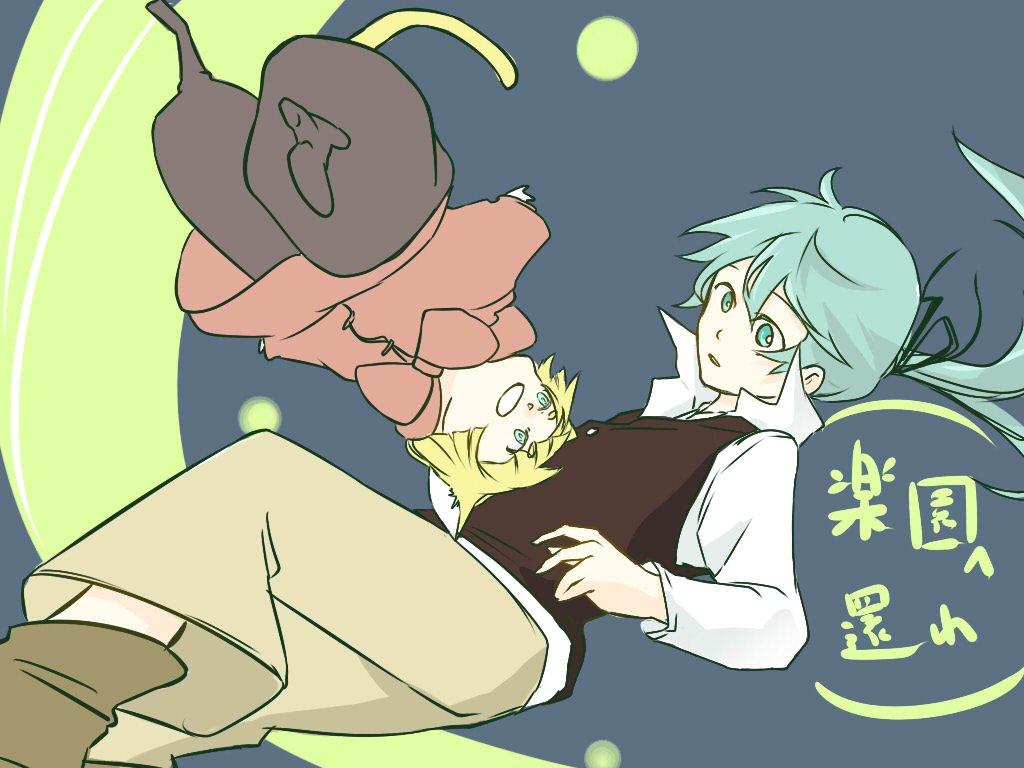 いただきもの虹瑠&マオラ
