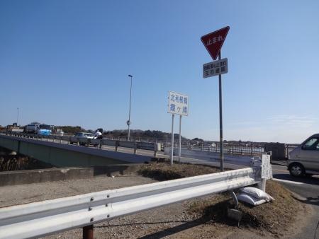 018そして北利根橋