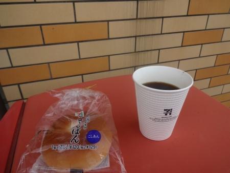 015アンパンとホットコーヒーを補給し、僅か15分の休憩で出発、14時に間に合うか?