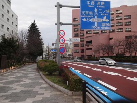 010台東区にイン