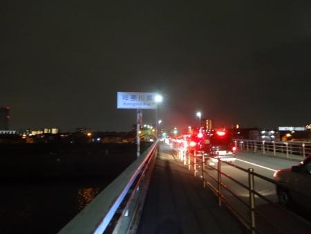 062橋を渡って神奈川県川崎市にイン