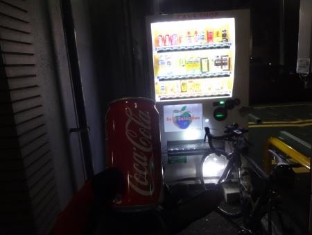 067途中喉が渇いたのでコーラ補給