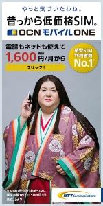 「今頃気づいた?」と朝鮮顔に言わせる朝鮮広告