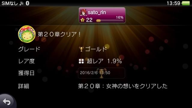 2016-02-06-135906.jpg