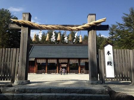 160308yamanashi (5)