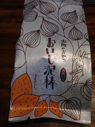 160326daichi (1)