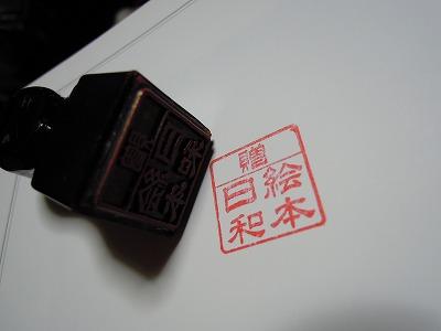 DSCN8496.jpg