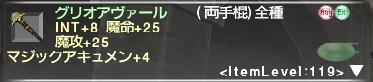 20160304_222401.jpg