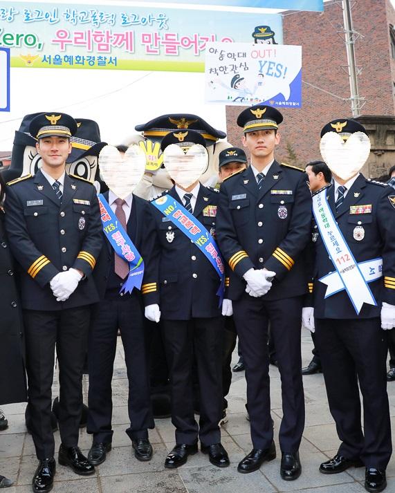 ソウル地方警察庁は2日午前、鍾路区東崇洞ソウル士大夫設定小学校の正門から児童虐待の根絶と学校暴力予防キャンペーンを行った。