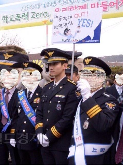 ソウル地方警察庁は2日午前