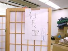 $ピクスタ代表 古俣大介のブログ